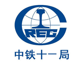深圳大通建材合作伙伴-中铁十一局