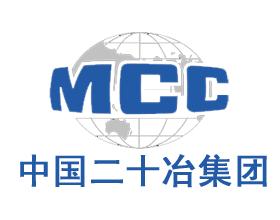 中国二十冶集团有限公司