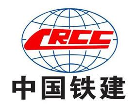 深圳大通建材合作伙伴-中国铁建