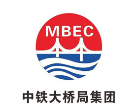 深圳大通建材合作伙伴-中铁大桥局集团