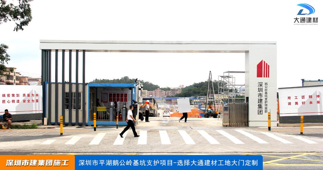工程施工标准工地大门支持定制
