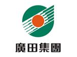 深圳大通建材合作伙伴-广田集团