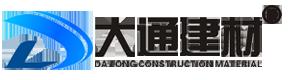 钢围挡|pvc围挡|建筑工地围挡|工程施工围挡|钢围挡生产厂家-深圳市大通建材有限公司