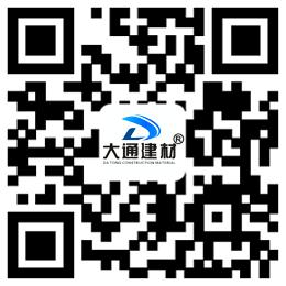 深圳大通建材手机网站二维码