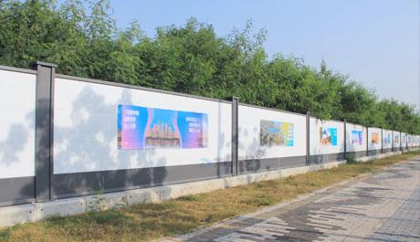大通建材PVC围挡、钢围挡符合深圳市政府统一要求的围挡。